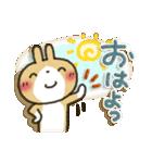 彼氏→彼女へ!茶うさぎパック(個別スタンプ:01)