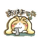 彼氏→彼女へ!茶うさぎパック(個別スタンプ:02)