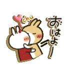 彼氏→彼女へ!茶うさぎパック(個別スタンプ:03)