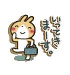 彼氏→彼女へ!茶うさぎパック(個別スタンプ:05)