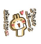 彼氏→彼女へ!茶うさぎパック(個別スタンプ:06)