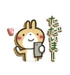 彼氏→彼女へ!茶うさぎパック(個別スタンプ:07)