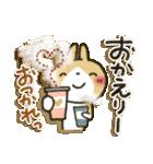 彼氏→彼女へ!茶うさぎパック(個別スタンプ:08)
