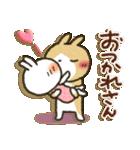 彼氏→彼女へ!茶うさぎパック(個別スタンプ:09)