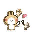 彼氏→彼女へ!茶うさぎパック(個別スタンプ:10)