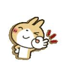 彼氏→彼女へ!茶うさぎパック(個別スタンプ:11)