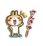 彼氏→彼女へ!茶うさぎパック(個別スタンプ:13)