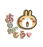 彼氏→彼女へ!茶うさぎパック(個別スタンプ:14)