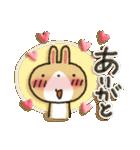 彼氏→彼女へ!茶うさぎパック(個別スタンプ:15)