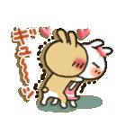 彼氏→彼女へ!茶うさぎパック(個別スタンプ:16)