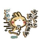 彼氏→彼女へ!茶うさぎパック(個別スタンプ:18)