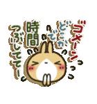 彼氏→彼女へ!茶うさぎパック(個別スタンプ:19)