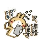 彼氏→彼女へ!茶うさぎパック(個別スタンプ:20)