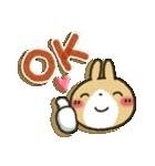彼氏→彼女へ!茶うさぎパック(個別スタンプ:21)