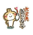 彼氏→彼女へ!茶うさぎパック(個別スタンプ:22)