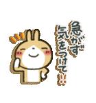 彼氏→彼女へ!茶うさぎパック(個別スタンプ:23)