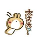 彼氏→彼女へ!茶うさぎパック(個別スタンプ:25)