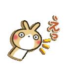 彼氏→彼女へ!茶うさぎパック(個別スタンプ:26)