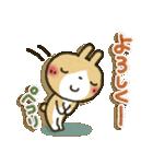 彼氏→彼女へ!茶うさぎパック(個別スタンプ:31)