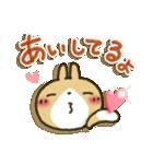 彼氏→彼女へ!茶うさぎパック(個別スタンプ:35)