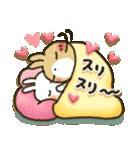 彼氏→彼女へ!茶うさぎパック(個別スタンプ:38)