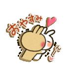 彼氏→彼女へ!茶うさぎパック(個別スタンプ:40)
