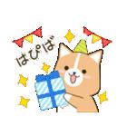 いたわりコーギー★季節行事・イベント編★(個別スタンプ:01)