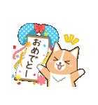 いたわりコーギー★季節行事・イベント編★(個別スタンプ:05)