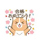 いたわりコーギー★季節行事・イベント編★(個別スタンプ:06)