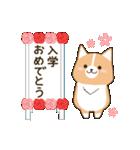 いたわりコーギー★季節行事・イベント編★(個別スタンプ:07)