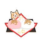 いたわりコーギー★季節行事・イベント編★(個別スタンプ:11)