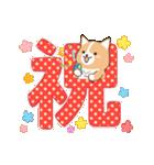 いたわりコーギー★季節行事・イベント編★(個別スタンプ:12)