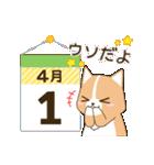 いたわりコーギー★季節行事・イベント編★(個別スタンプ:16)