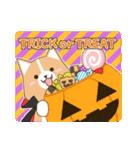 いたわりコーギー★季節行事・イベント編★(個別スタンプ:18)