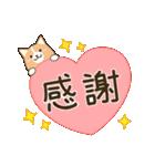 いたわりコーギー★季節行事・イベント編★(個別スタンプ:19)