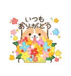 いたわりコーギー★季節行事・イベント編★(個別スタンプ:20)