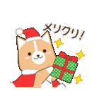 いたわりコーギー★季節行事・イベント編★(個別スタンプ:21)