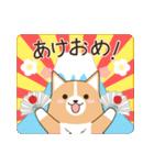 いたわりコーギー★季節行事・イベント編★(個別スタンプ:25)