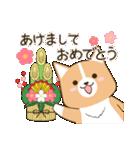 いたわりコーギー★季節行事・イベント編★(個別スタンプ:27)