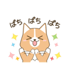 いたわりコーギー★季節行事・イベント編★(個別スタンプ:29)