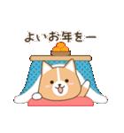 いたわりコーギー★季節行事・イベント編★(個別スタンプ:30)