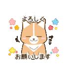 いたわりコーギー★季節行事・イベント編★(個別スタンプ:31)