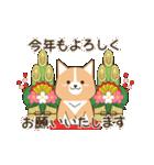 いたわりコーギー★季節行事・イベント編★(個別スタンプ:32)