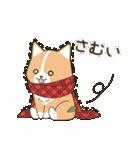 いたわりコーギー★季節行事・イベント編★(個別スタンプ:33)