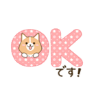 いたわりコーギー★季節行事・イベント編★(個別スタンプ:35)