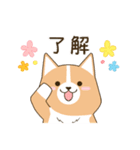 いたわりコーギー★季節行事・イベント編★(個別スタンプ:36)
