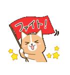 いたわりコーギー★季節行事・イベント編★(個別スタンプ:39)
