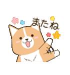 いたわりコーギー★季節行事・イベント編★(個別スタンプ:40)