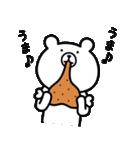 うーくま【番外編1】(個別スタンプ:1)