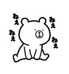 うーくま【番外編1】(個別スタンプ:5)